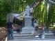 Још један споменик на Гучеву