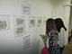 Изложба фракталних цртежа у Лозници