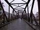Пешачки мост